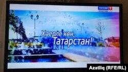 """""""Татарстан"""" каналында """"Хәерле көн, Татарстан"""" тапшыруы"""