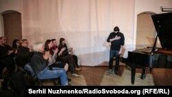 Концерт у музеї друкарства у Києві, 21 лютого 2020