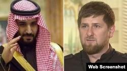 Рамзан Кадыров и наследный принц Саудовской Аравии Мухаммад бен Салман