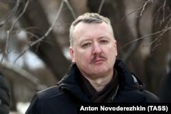 Ігор Гіркін («Стрєлков»), Москва, 15 лютого 2020 року