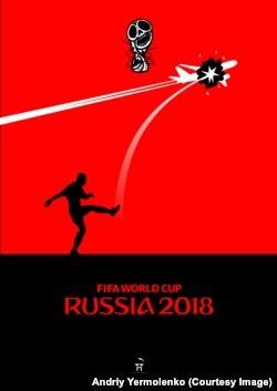 Одна з ілюстрацій українського художника Андрія Єрмоленка до Чемпіонату світу футболу, який пройшов у Росії, присвячена збитому малайзійському літаку
