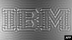 """Надпись IBM на кадре """"атомного мультипликационного фильма"""". Иллюстративное фото."""