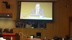 Пан Ги Мун выступает на конференции по правам женщин