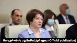 Майя Цкитишвили