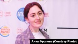 Алена Абишева