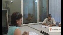«Ազատության» վիդեոսրահ, 11 հուլիսի, 2009-3