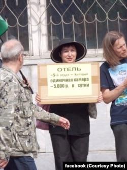 Анна Пастухова после ареста
