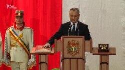 Привітання від прихильників, протести з боку критиків – інавгурація президента Молдови (відео)