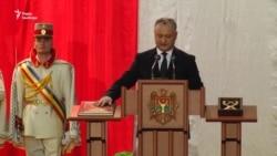 Как прошла инаугурация президента Молдовы (видео)