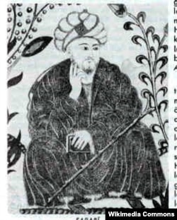 Əl Fərabi