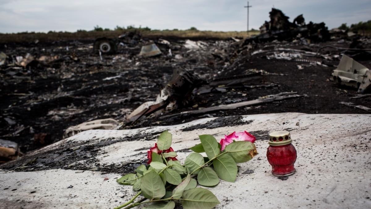 Катастрофа MH17: правительство Нидерландов решило подать иск в ЕСПЧ против России