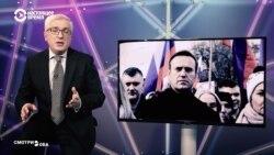 Смотри в оба: Навальный и государственное покушение