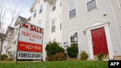 Каждый пятый дом или квартира в США стоит сегодня меньше остатка, если он есть, ипотечного долга за них