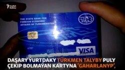 Türkmen talyby 'gaharyna' kartyny kesdi