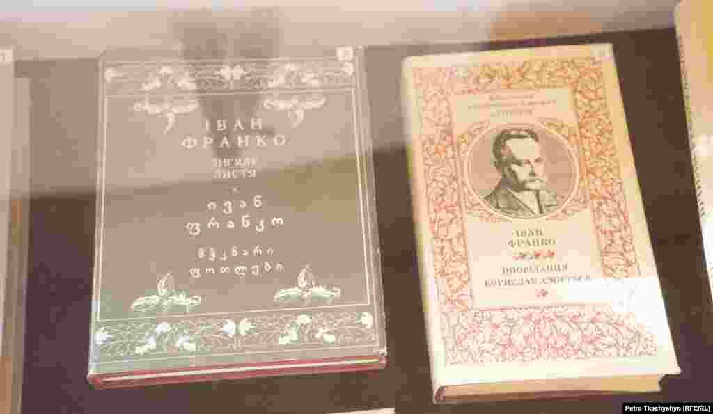 Збірка «Зів'яле листя», видана у Тбілісі