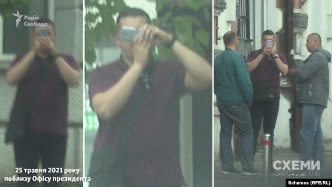25 травня, коли знімальна група з'явилася біля ОП, журналісти вкотре помітили охоронця, який фотографує машину «Схем»