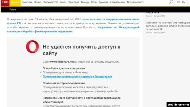 В Крыму блокируют доступ к решению суда ООН. Волшебный Партенит