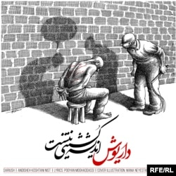 طرح: مانا نیستانی/ اندیشه کشتنی نیست