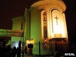 Менская царква евангельскіх хрысьціян баптыстаў