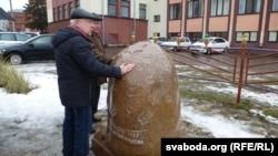 Ля памятнага знаку «У памяць пра габрэяў ахвяраў нацызму»