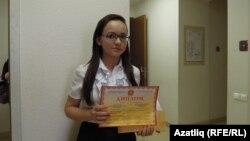 Айсылу Миркасыймова