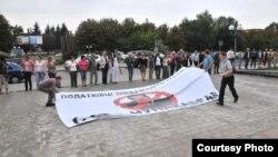 Акція протесту редакції «Експресу», Львів, 14 серпня 2013 року