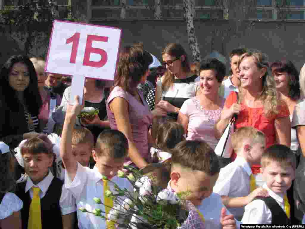 Сімферопольська гімназія №1 імені Костянтина Ушинського відзначила свій 200-літній ювілей