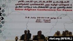 تصویری از مذاکرات بینالافغان که ماه گذشته در قطر انجام شد