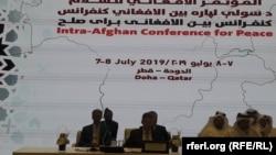 Мировната конференција во Катар.