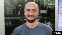 Аркадий Бабченко, ресейлік тәуелсіз журналист.