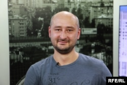 Russian journalist Arkadiy Babchenko (file photo)