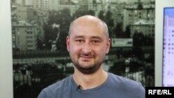 Arkadiy Babçenko