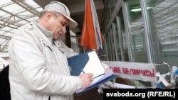 Акцыя салідарнасьці журналістаў. Ліст да Паўла Севярынца