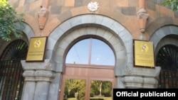 Здание Следственного комитета Армении