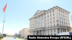 Новата зграда на Кривичен суд во Скопје