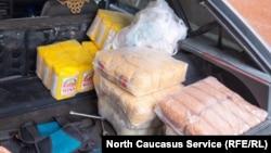 Фонд обеспечивал продуктами малоимущие семьи