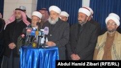 رجال دين سنة عراقيون