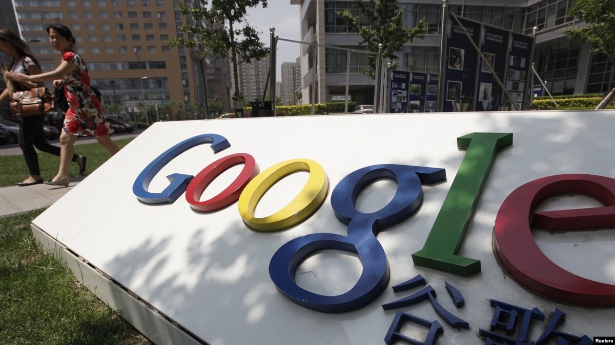 google inc in china