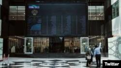 Tehran Stock Exchange. July 2020.