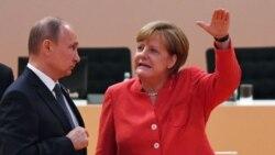 Ваша Свобода | Перемога Меркель. Поразка Путіна?