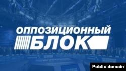 "Ukraine -- Logo of the political party ""Opozytsiynyi blok"""
