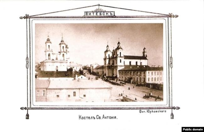 Сігізмунд Юркоўскі. Касьцёл Сьвятога Антонія ў Віцебску