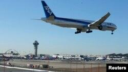 Aeroporti Ndërkombëtar i Llos Angjellesit