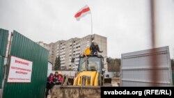 Пратэст супраць будаўніцтва бізнэс-цэнтру каля Курапатаў 24 лютага 2017 году