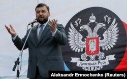 Кіраўнік так званай «ДНР» Дзяніс Пушылін