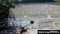 Стационарный туалет на пляже «Ливадийский»