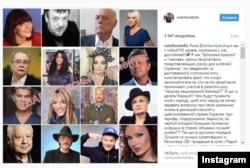 Російська співачка Наталія Корольова підтримала Лоліту у соціальній мережі Instagram