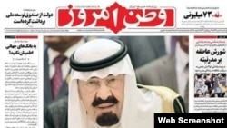 "The front page of the daily Vatan-e Emrouz shows Saudi King Abdullah with the headline ""News Of His Death."""