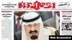"""The front page of the daily Vatan-e Emrouz shows Saudi King Abdullah with the headline """"News Of His Death."""""""