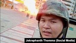 Öldrilen esger Jakraphanth Thomma